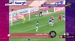 فوتبال برتر - کارشناسی ...