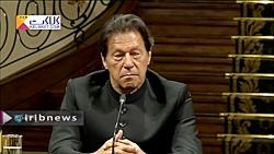 حمایت تمام قد پاکستان ا...