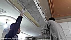بازسازی آشپزخانه واحد مسکونی - قسمت 3