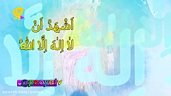 پویش جشن نماز شبکه پویا-قسمت 167 پخش در تاریخ 98/1/8