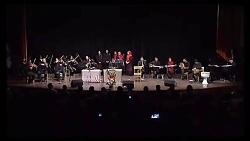 گروه موسیقی سنتی از تکن...