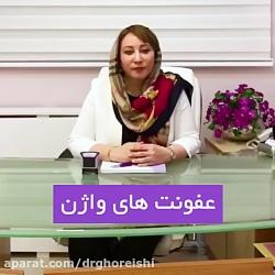 drghoreishi