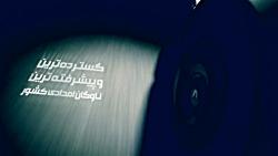 Emdad Khodro - امداد خودرو ای...