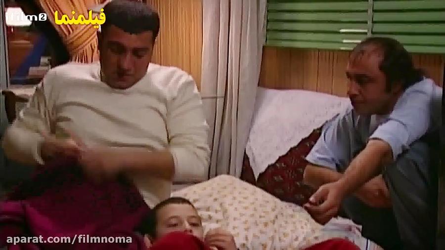 سکانس خنده دار رضا عطاران - سریال ترش و شیرین