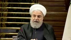 رئیس جمهور: ایران آماده...