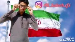 کلیف با اهنگ ایران