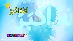 پویش جشن نماز شبکه پویا-قسمت 170 پخش در تاریخ 98/1/11