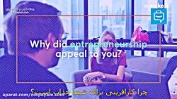 نیک پیام - رسانه کسب و کار ایرانیان
