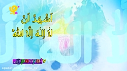 پویش جشن نماز شبکه پویا-قسمت 181 پخش در تاریخ 98/1/22