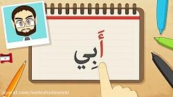 مهرشاد ملکی