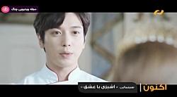 فیلم سینمایی آشپزی با ع...