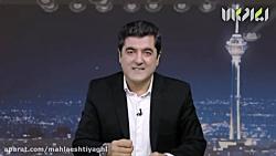 دکتر علی شاه حسینی - ایر...