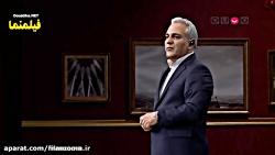 مهران مدیری و کارهای عجیب و غریب ایرانی ها