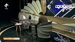 صحبت های شاه حسینی، رئی...