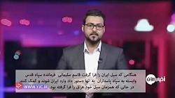 عصبانیت رسانه های عربی ...