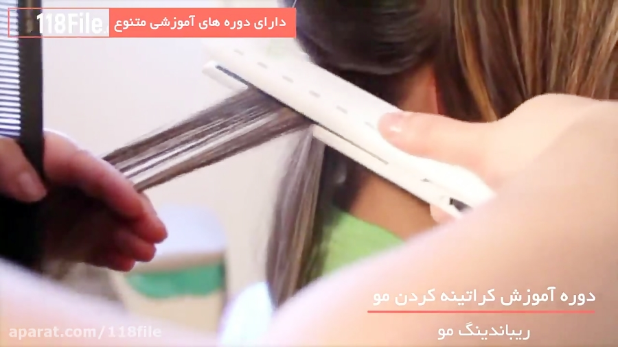 صاف کردن مو فقط در چند ثانیه