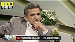 توضیحات شاه حسینی در مو...