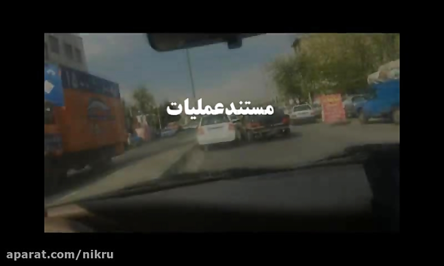 تعقیب و گریز حرفه ای ماموران آگاهی تهران با سارقان خودرو/ متهمان زمینگیر شدند