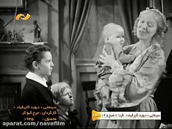 فیلم سینمایی دیوید کاپرفیلد 1935