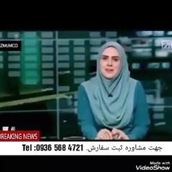 شبکه خبر و قهوه های سلا...