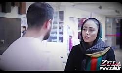 ازدواج خنده دار محمد ام...