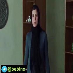 تیزر فیلم ایرانی خانه ا...