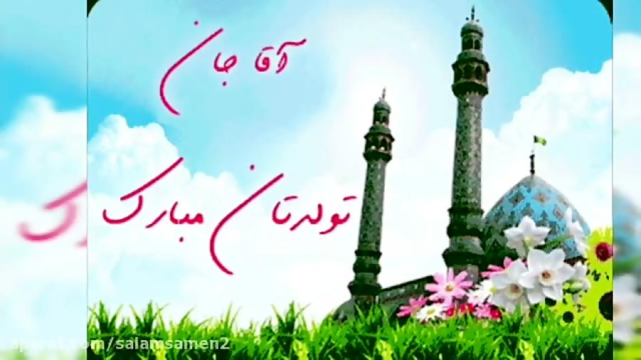 کلیپ ویژه برنامه های ایام ملاد حضرت صاحب الزمان
