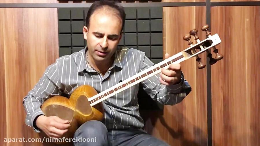 دانلود فیلم آموزش ربابه جان دستگاه شور آهنگ محلی مازندرانی نیما فریدونی تار