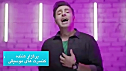 موسسه فرهنگی هنری ماهو...