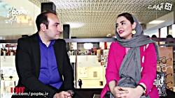اختصاصی: گفت و گو با سپیده خداوردی در حاشیه سی و هفتمین جشنواره جهانی فجر
