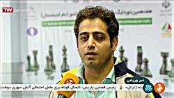 اخبار ورزشی شبکه خبر 1398...