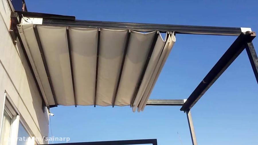 سقف متحرک ورودی ویلا