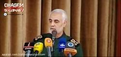 """واکنش جالب """"سرلشکر سلیمانی"""" به خبرنگار صداوسیما که قصد مصاحبه با وی داشت"""