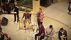 اجرای زنده موسیقی «میم ...