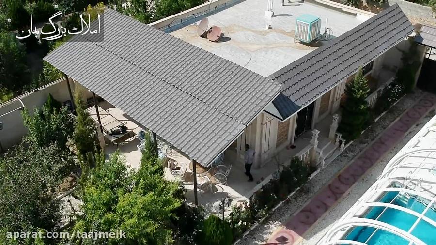 فروش باغ ویلا 800متر لوکس ملارد املاک تاجیک