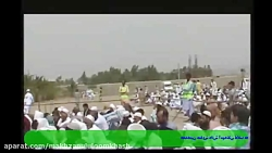 حوزه علمیه مخزن العلوم شهرستان خاش