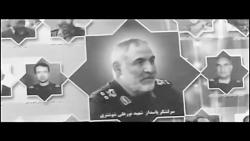 تیزر مستند «سردار»