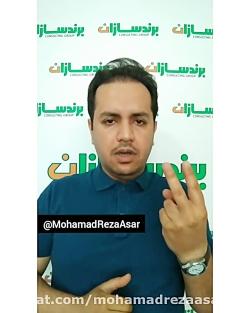 محمدرضا عصار