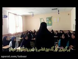 فعالیت های بهمن ماه 97
