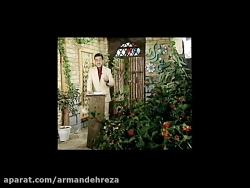 Avaaydell_Armandeh