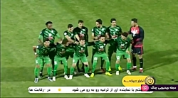 اخبار ورزشی 13:15 - لیگ قه...