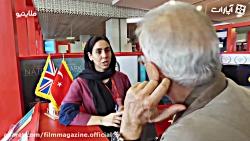 پرسه در جشنواره جهانی فجر ازنگاه ماهنامه فیلم«بازار فیلم»قسمت چهارم