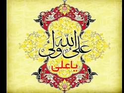 شعرخوانی استاد شهریار در فراق امام زمان عج