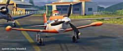 انیمیشن هواپیماها 2: آت...