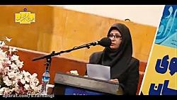 ایران بانوی اصفهان؛ مراسم بزرگداشت  دکتر ایران کلباسی محقق برجسته فرهنگ عامه