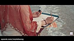 موزیک ویدیو بابک جهانبخش با نام شیدایی | پخش جدید | ویدیو جدید