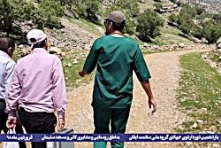 فعالیت تیم دامپزشکی گروه جهادی ایقان در لالی و مسجد سلیمان