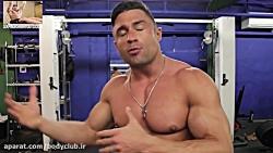 تقویت عضلات بازو در 10 د...