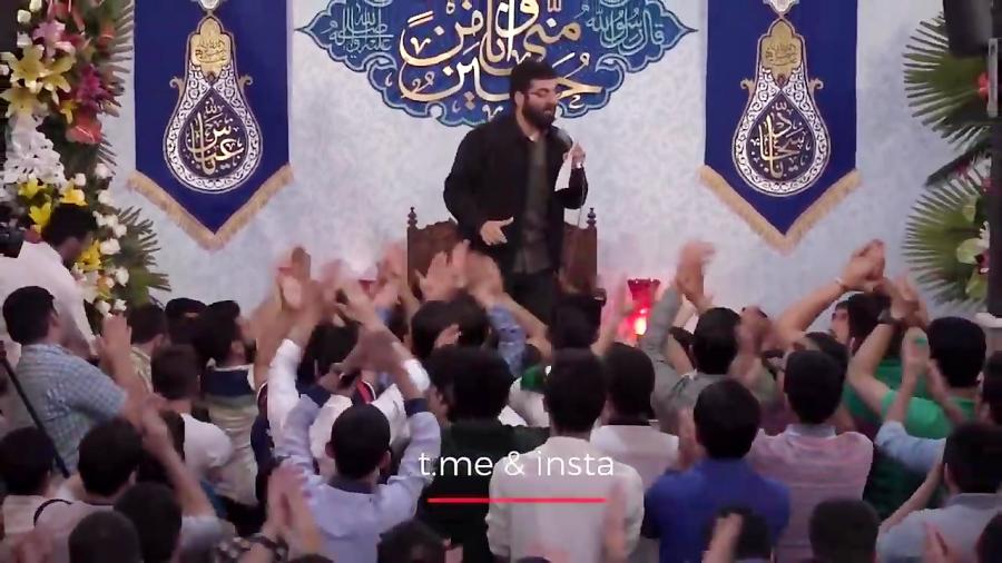 حاج حسین سیب سرخی جشن میلاد سرداران کربلا 1398