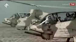 خلبان شهید سرلشکر علی اکبر شیرودی (حامد زمانی)